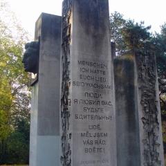 Julius-Fuchs-Denkmal am Bürgerpark